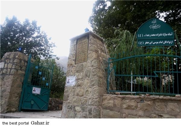 emamzadeh tanhaei leila 1 گزارشی از امامزاده فیلم تنهایی لیلا + آدرس و عکس