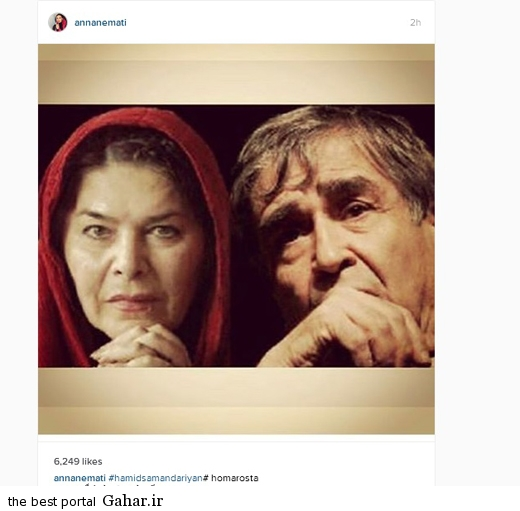 homa1 پیام تسلیت هنرمندان برای درگذشت هما روستا