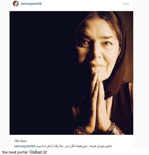homa3 پیام تسلیت هنرمندان برای درگذشت هما روستا