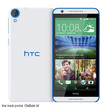htc گوشی جدید اچ تی سی / مدل دو سیمکارته HTC Desire 820
