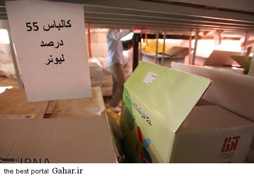 karkhane sosis kalbas 5 پلمپ کارخانه سوسیس و کالباس در دماوند / عکس