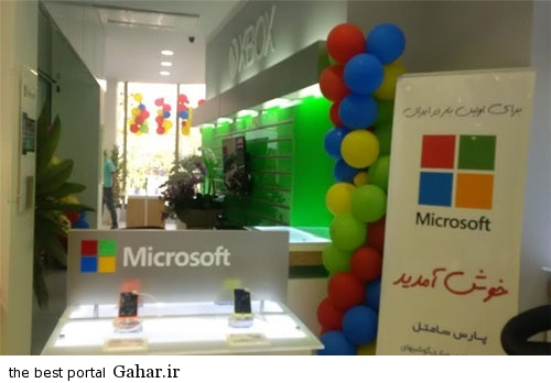 microsoft1 بازگشایی شعبه فروش مایکروسافت در ایران /عکس