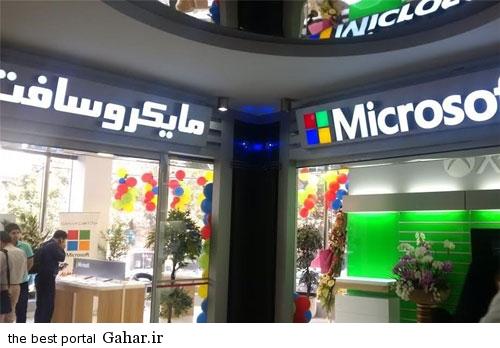 microsoft2 بازگشایی شعبه فروش مایکروسافت در ایران /عکس