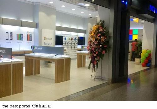 microsoft3 بازگشایی شعبه فروش مایکروسافت در ایران /عکس