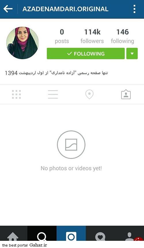 namadari instagram آزاده نامداری مجددا بخاطر فحاشی ها از اینستاگرام رفت