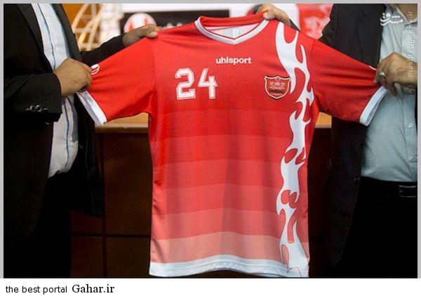 piroozi مراسم رونمایی از پیراهن جدید تیم پرسپولیس