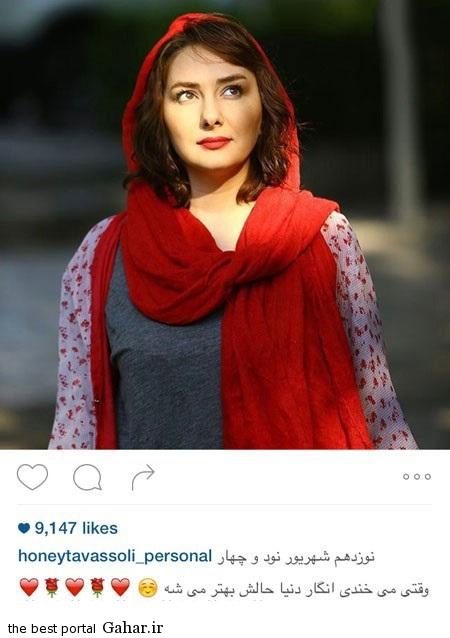tavasoli1 جدیدترین عکس های هانیه توسلی در اینستاگرام