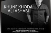 Ali-Ashabi-Khone-Khoda