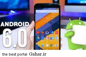Android 6.0 Marshmallow Tips گوشی ها و تبلت هایی که اندروید 6 را ساپورت می کنند