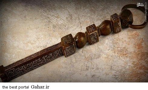 Kilid khane khoda عکس ; کلید خانه خدا