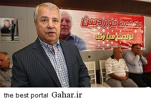 ali علی پروین در بیمارستان بستری شد