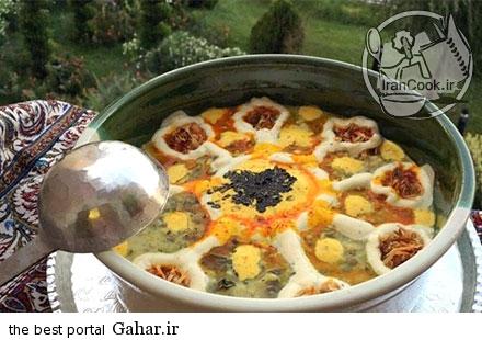 ashe tarkhine طرز تهیه آش ترخینه و ماش