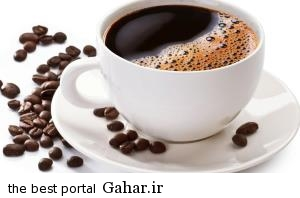 ghahveh چه کسانی باید قهوه بخورند؟/ عوارض و خواص قهوه
