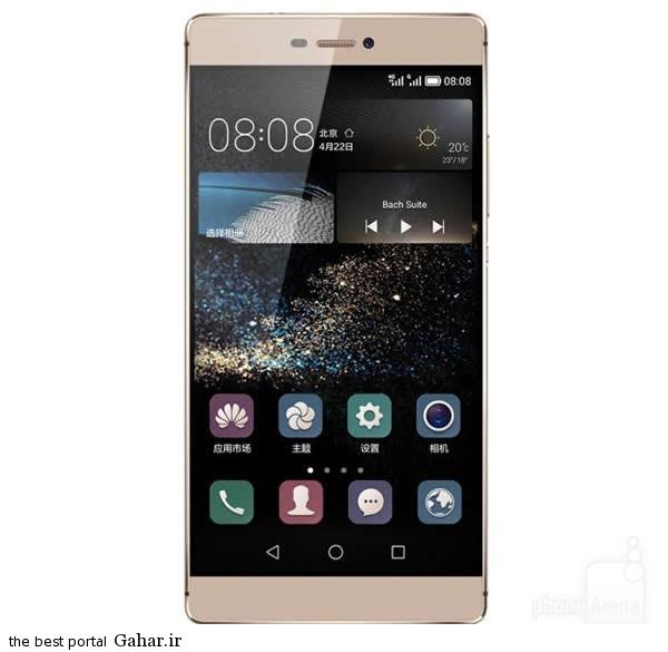 golden mobile 3 بهترین گوشی های طلایی رنگ 2015