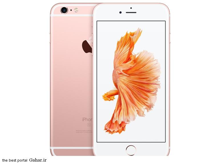golden mobile 8 بهترین گوشی های طلایی رنگ 2015