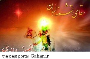 matn نوشته زیبای فرزاد حسنی : یا حسین برادر عباس ...