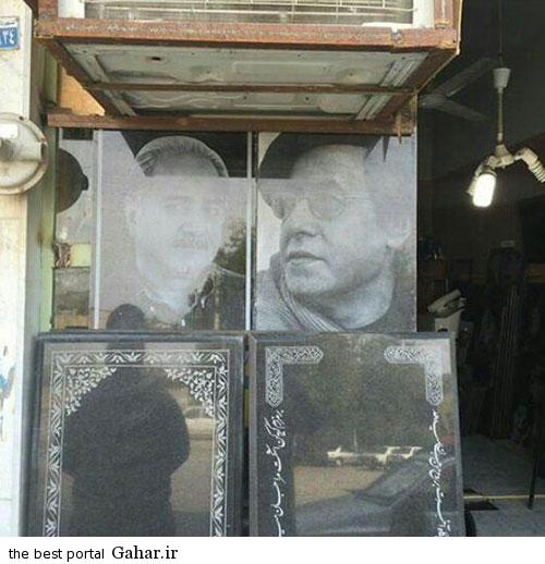 parviz ماجرای حک شدن عکس پرویز پرستویی روی سنگ قبر