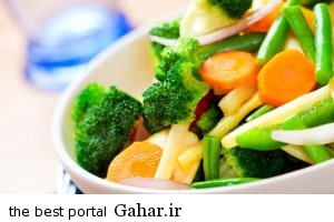 sabzijat سبزیجات را به چه روشی بپزیم خاصیتشان نرود