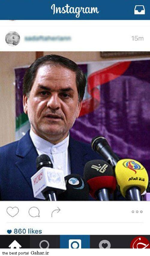 sadaf taherian instagram 1 صدف طاهریان پاسخ اخطاریه ارشاد را داد