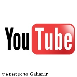 youtube logo.png حذف کانال رسمی فیلم محمد رسول الله در یوتیوب