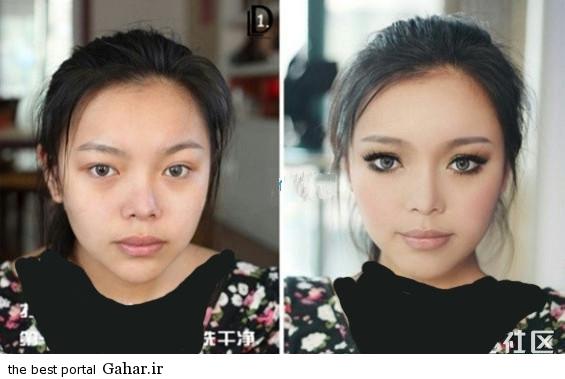 ARAYAEH1 عکس هایی از چهره های قبل و بعد از آرایش