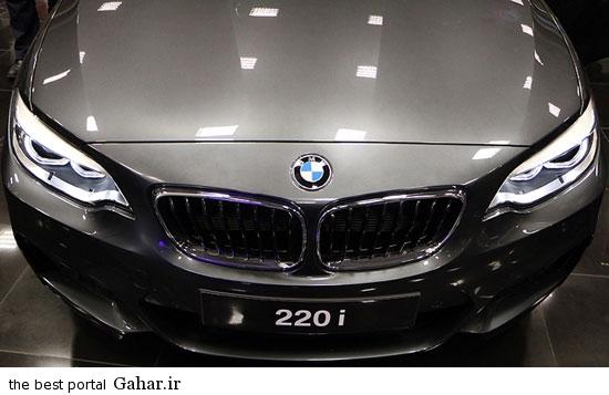 BMW11 رونمایی از بی ام دبلیو مدل 220i کوپه شرکت پرشیا