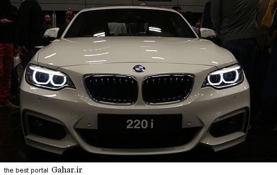 BMW3 رونمایی از بی ام دبلیو مدل 220i کوپه شرکت پرشیا