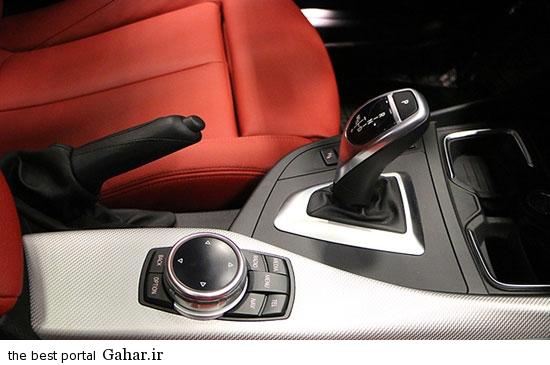 BMW5 رونمایی از بی ام دبلیو مدل 220i کوپه شرکت پرشیا