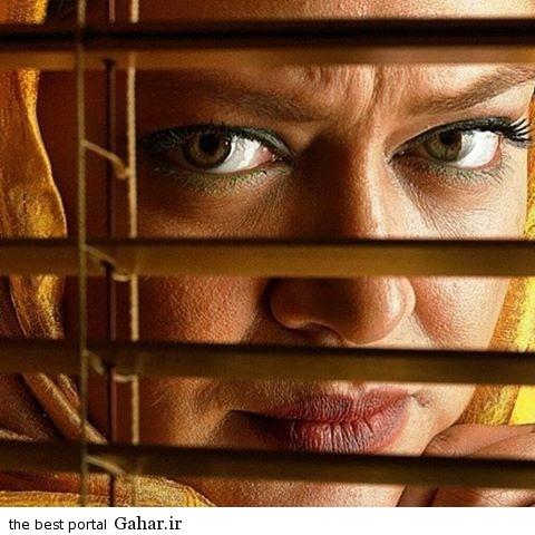 Bahareh Rahnama Azar94 8 جذاب ترین و جدیدترین عکس های بهاره رهنما