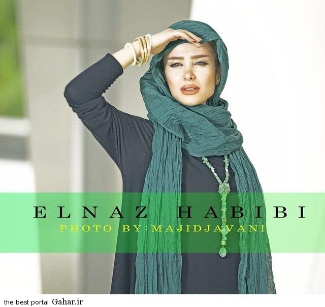 Elnaz Habibi Aban94 14 تازه ترین عکس های الناز حبیبی آبان 94