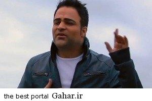 MehranAt11ash مهران آتش آکادمی گوگوش به ایران بازگشت
