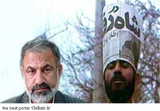 SHAH RAFT AX روزنامه به سر  شاه رفت  کشته شد