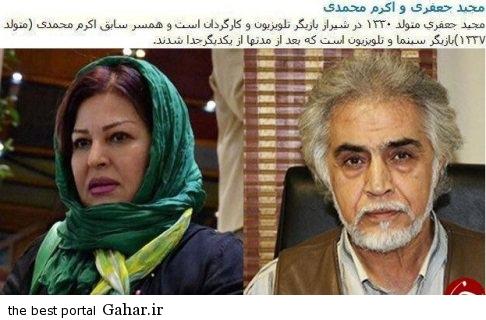actor2 عکس و اسامی بازیگران ایرانی که طلاق گرفته اند