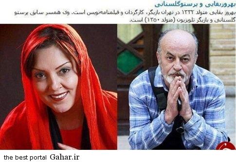 actor3 عکس و اسامی بازیگران ایرانی که طلاق گرفته اند