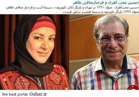 actor5 عکس و اسامی بازیگران ایرانی که طلاق گرفته اند