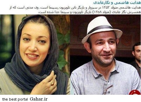 actor7 عکس و اسامی بازیگران ایرانی که طلاق گرفته اند