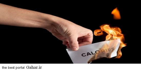 calori سوزاندن کالری و لاغر شدن با این مواد غذایی