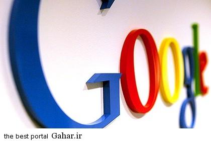 google1 گوگل روش جدید رمزگذاری جیمیل را اعلام کرد