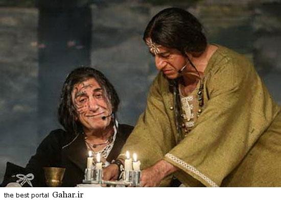 greem10 عکس های دیدنی از گریم های جالب بازیگران ایرانی