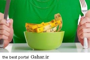 loseweghtfood کاهش وزن سریع با این ترکیبات مواد غذایی