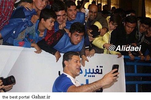 salafi ali daei with fans عکس های سلفی علی دایی با طرفدارانش