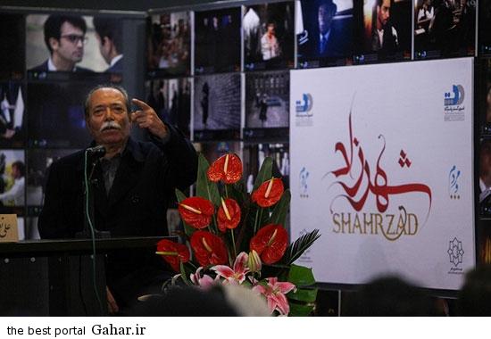 shahrzad3 عکس های نشست خبری سریال شهرزاد