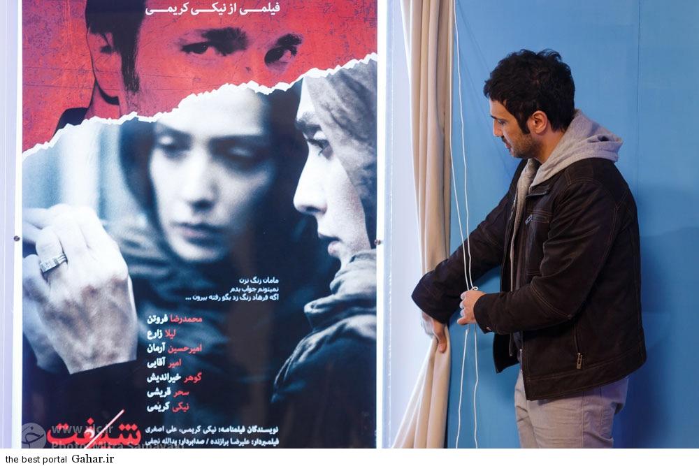 shifteshhab آنونس فیلم شیفت شب + دانلود