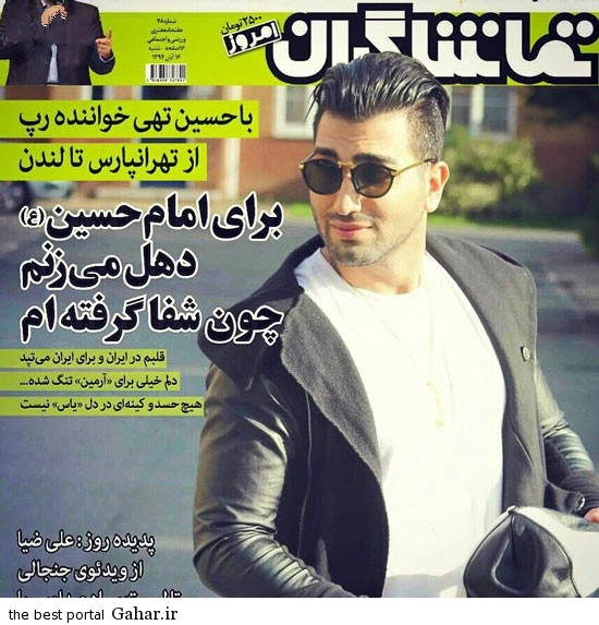 tohi حسین تهی : برای امام حسین دهل می زنم چون شفا گرفتم