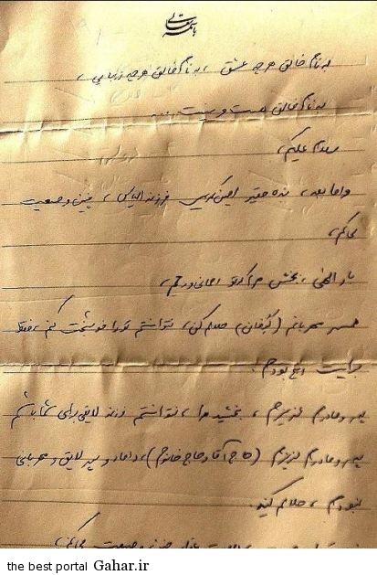 vasiat1 وصیتنامه ناراحت کننده و عاشقانه شهید مدافع حرم / عکس