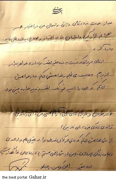vasiat2 وصیتنامه ناراحت کننده و عاشقانه شهید مدافع حرم / عکس