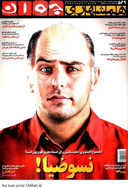 zia2 عکس متفاوت و تامل برانگیز علی ضیا روی مجله