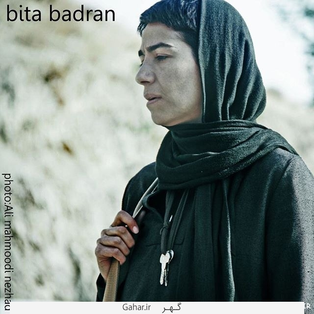Bita Badran Azar94 5 تازه ترین عکس های بیتا بادران