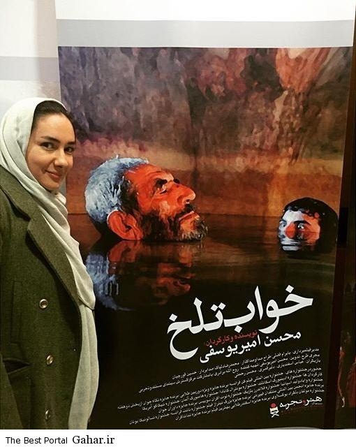 Haniyeh Tavasoli Azar94 8 تازه ترین عکس های هانیه توسلی