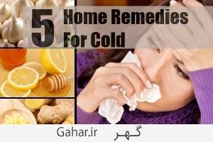 Home Remedies For Cold راه های خانگی و طبیعی برای درمان سرماخوردگی